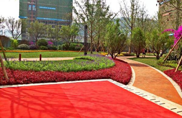 重庆渝川园林